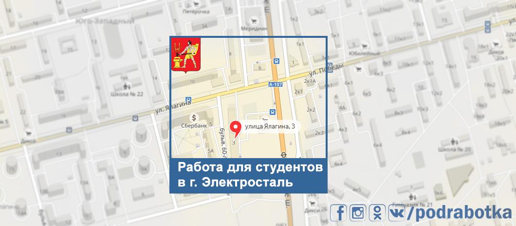 Карта Электросталь